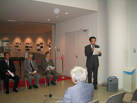 image: The opening ceremony of the exhibition in 2006